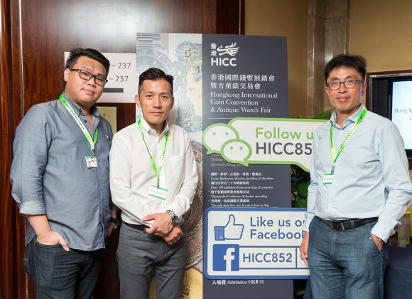 A New Chapter for the Historic HICC